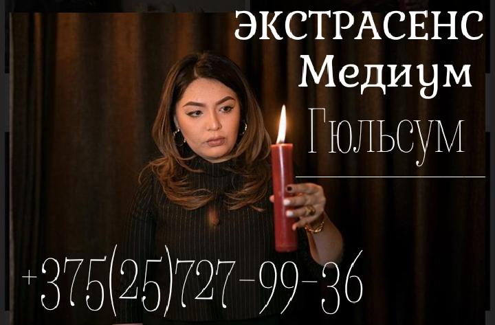 Древнерусский гадание онлайн WhatsApp Viber